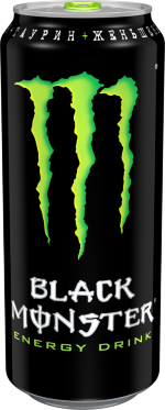 Black Monster Energy, Энергетики